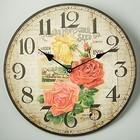 Часы настенные МДФ DELTA DT-0144