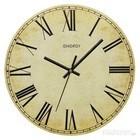 Часы настенные Energy EC-132 круглые