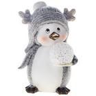 """248-037 Фигурка """"Пингвиненок"""" с LED-подстветкой"""