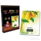 Весы кухонные МАТРЕНА МА-037 Лимон (007832)