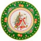 """85-1631 Тарелка закусочная """"С Новым Годом!"""" Дед Мороз (зеленая)"""