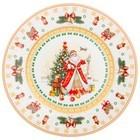 """85-1632 Тарелка закусочная """"С Новым Годом!"""" Елка"""