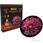 Весы кухонные МАТРЕНА МА-197 Пурпурный цветок (008116)