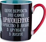 """756-182 Кружка """"Тезис"""""""