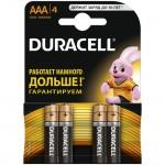 Элемент питания Duracell LR03-4BL BASIC (4шт. в блистере)