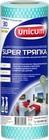 305310 Супер тряпка smart-cleaner цветная 30л/рул 1/20 UNICUM